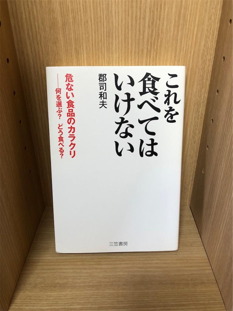 f:id:haruta72:20200509205855j:image