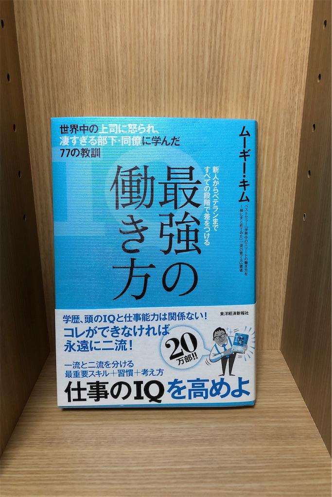 f:id:haruta72:20200710070851j:image