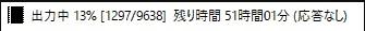 f:id:harutakumi:20170321073614j:plain