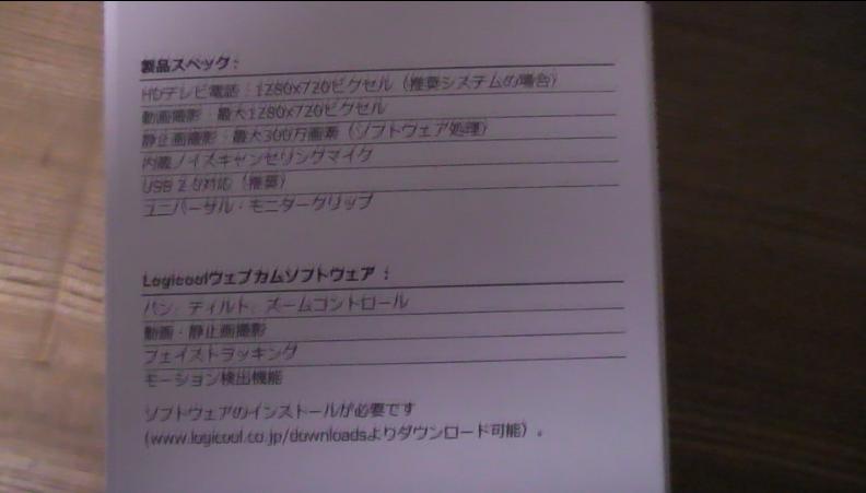f:id:harutakumi:20170326140843p:plain
