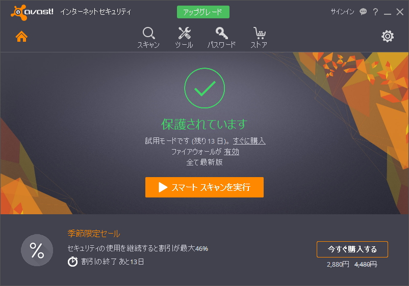 f:id:harutakumi:20170327165451j:plain