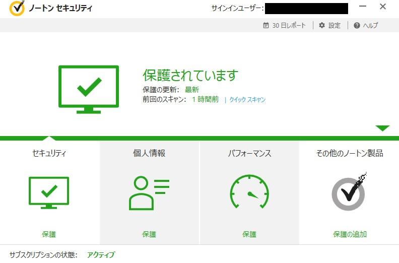 f:id:harutakumi:20170329091449j:plain
