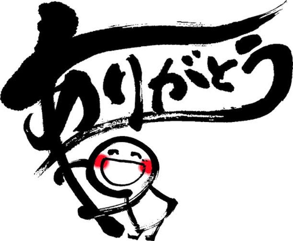 f:id:harutan_love:20201207221226j:image