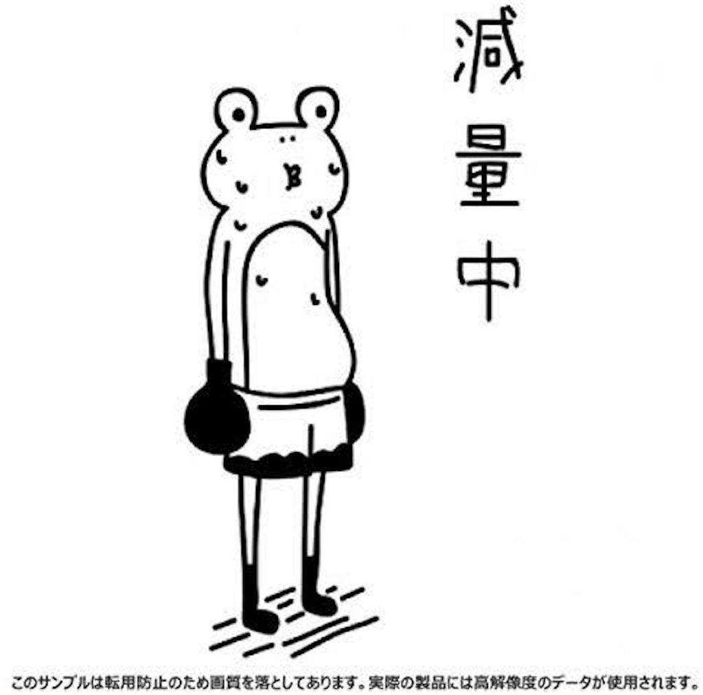 f:id:harutan_love:20201207223702j:image