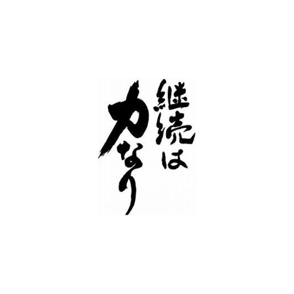 f:id:harutan_love:20201207223900j:image