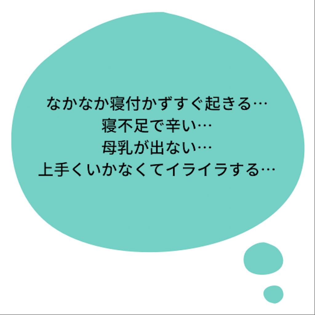 f:id:harutan_love:20201210233241p:image