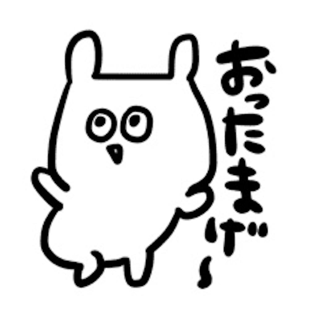 f:id:harutan_love:20201211001256j:image
