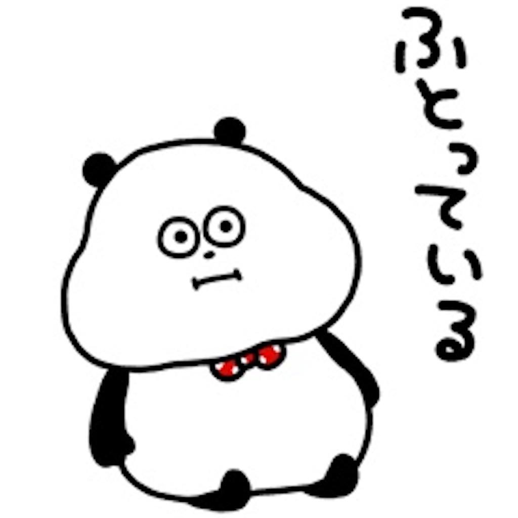 f:id:harutan_love:20201211004739j:image