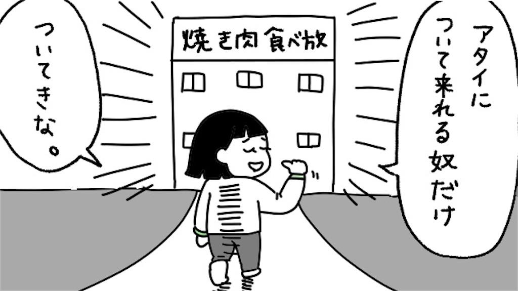 f:id:harutan_love:20201211004847j:image