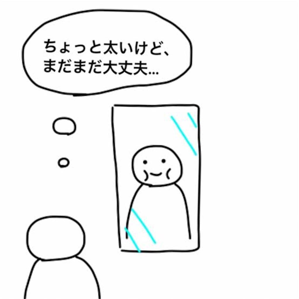 f:id:harutan_love:20201211005244j:image