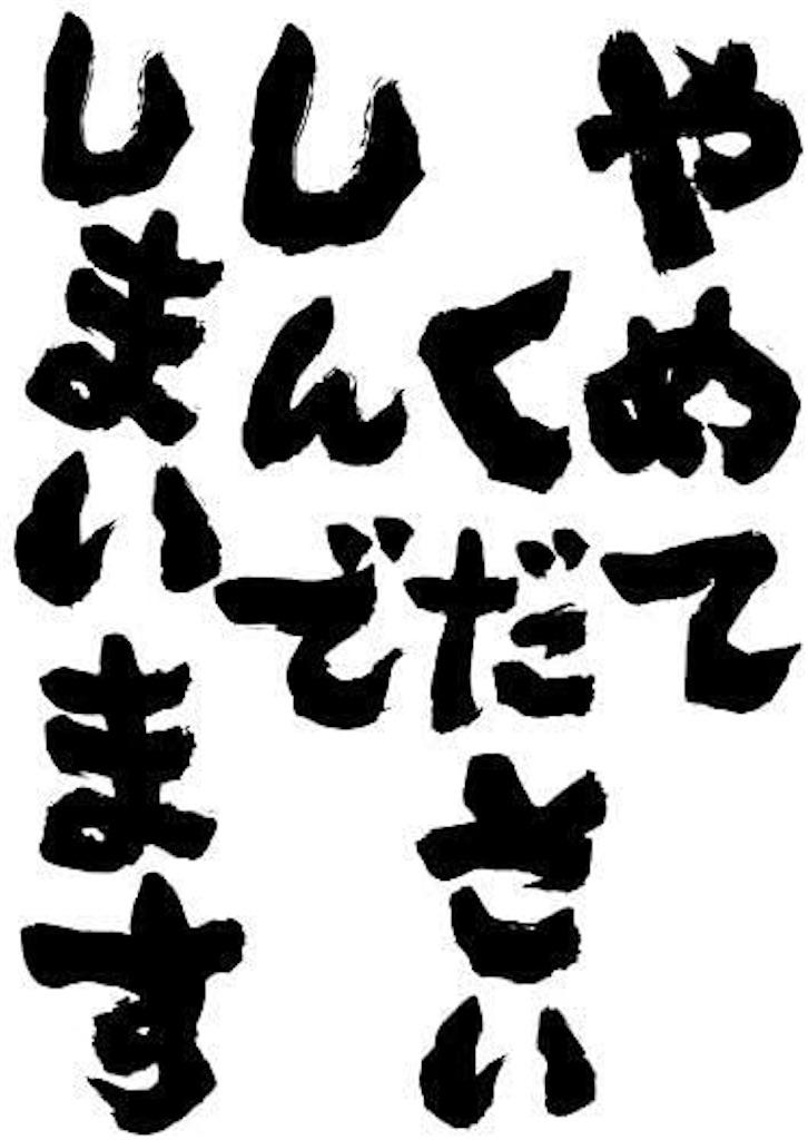f:id:harutan_love:20201211125952j:image