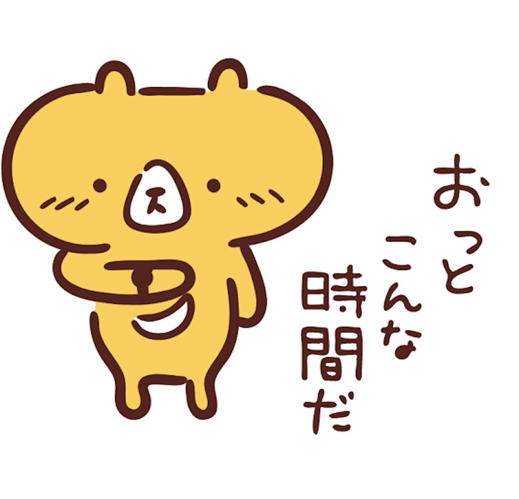 f:id:harutan_love:20201211130914p:image