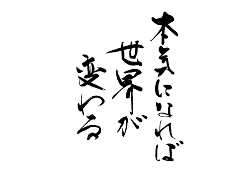 f:id:harutan_love:20201211140624p:image