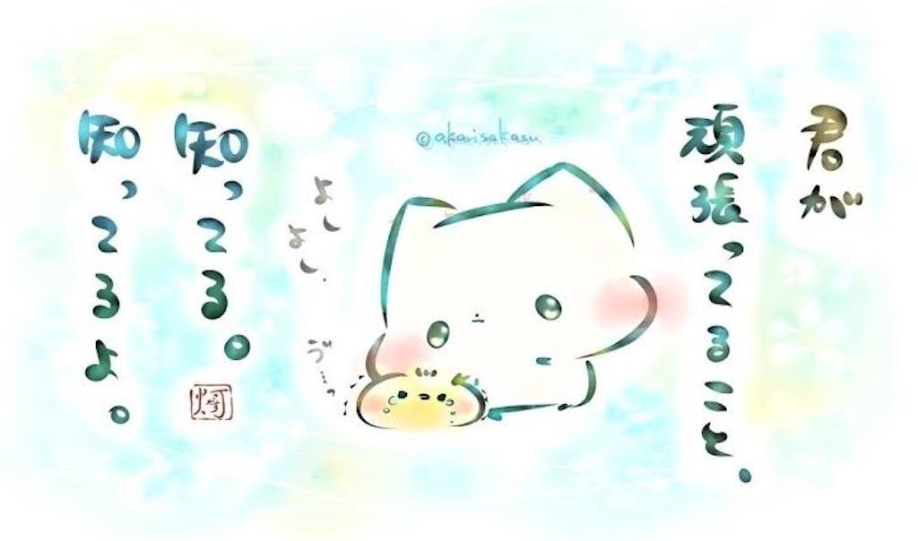 f:id:harutan_love:20201211140913j:image