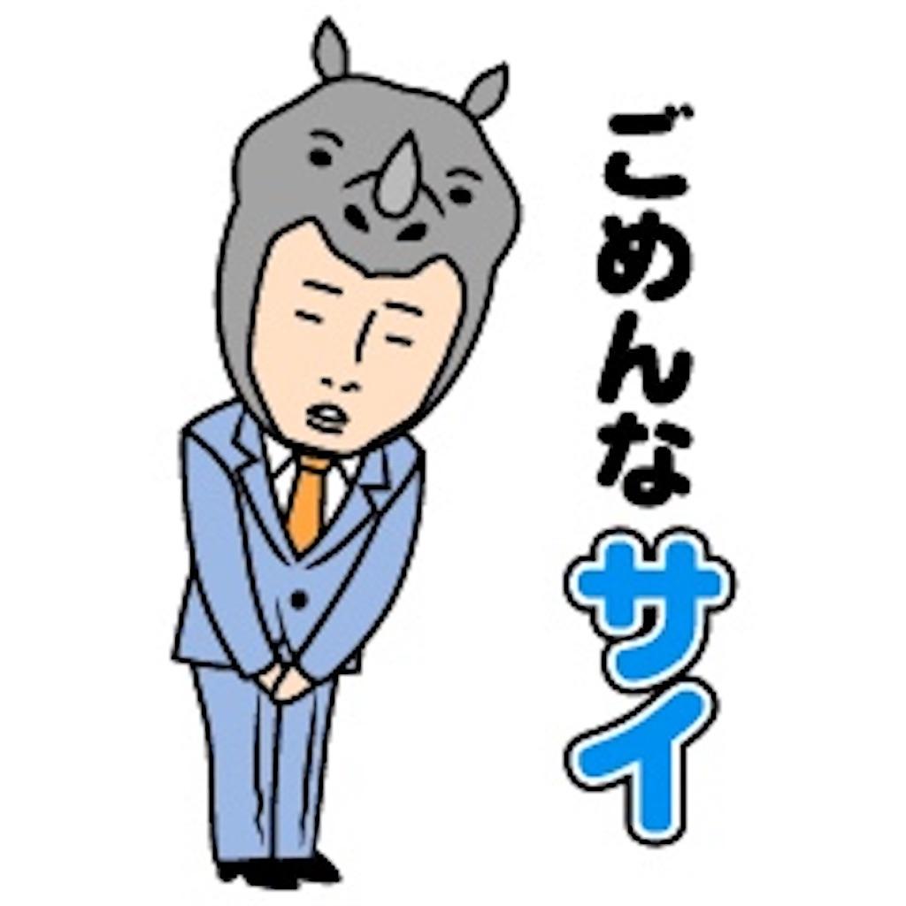 f:id:harutan_love:20201211143615j:image