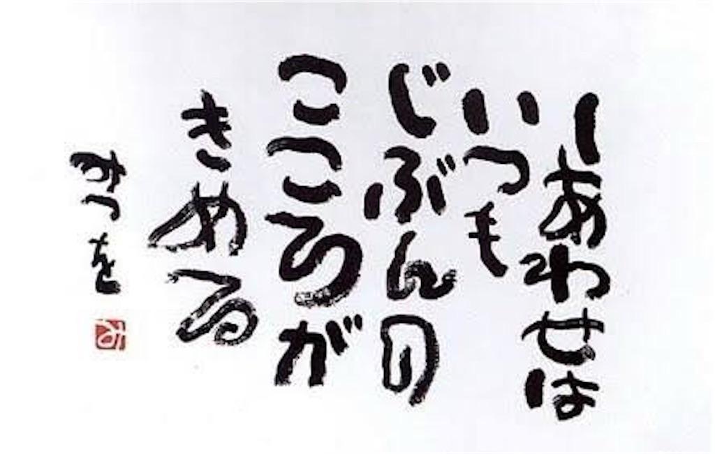f:id:harutan_love:20201211215635j:image
