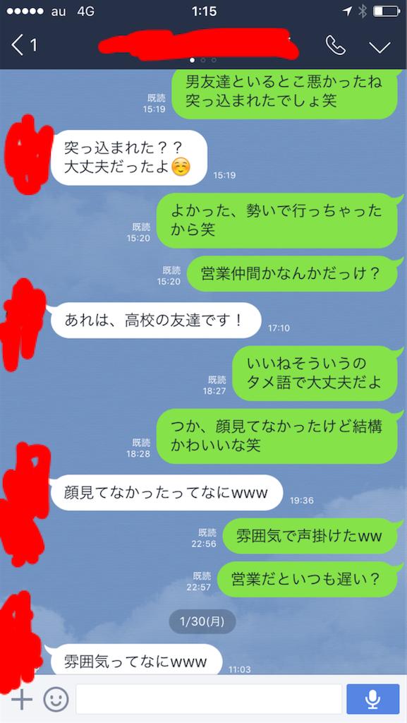 f:id:harutarou01:20170202011731p:image
