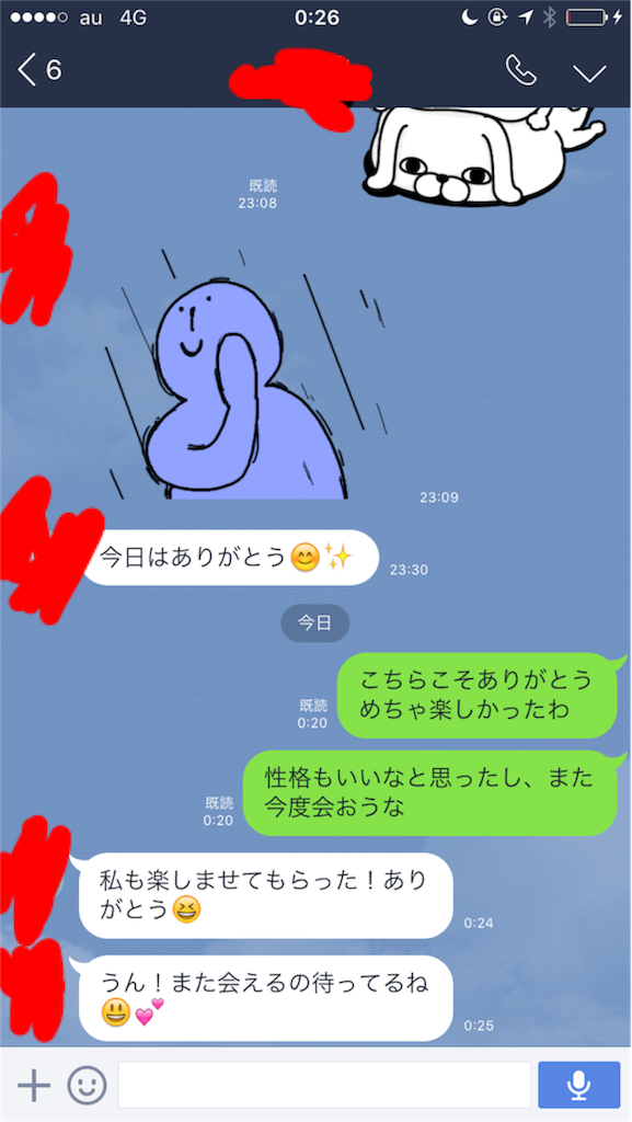 f:id:harutarou01:20170509232140p:image