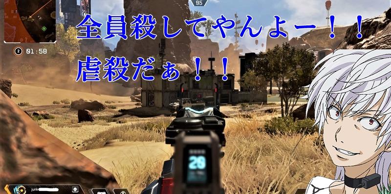 f:id:haruto0819:20190711195112j:plain