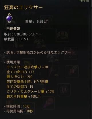 f:id:haruto0819:20190711200312j:plain