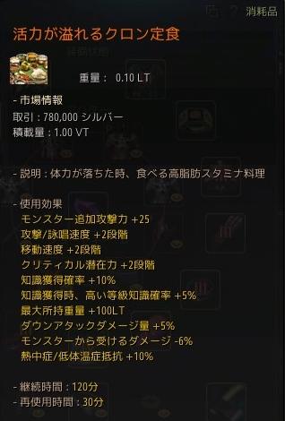 f:id:haruto0819:20190711200327j:plain