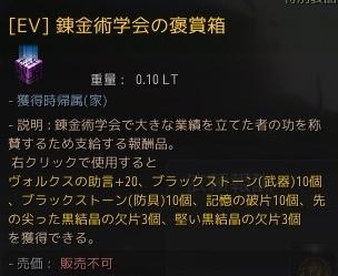 f:id:haruto0819:20190725110524j:plain