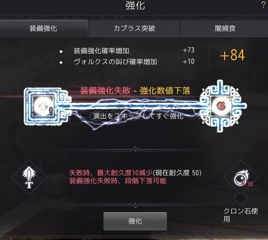 f:id:haruto0819:20190730232607j:plain