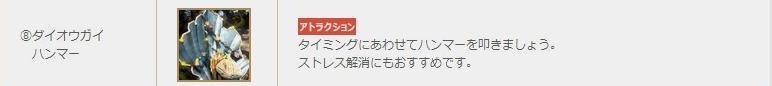 f:id:haruto0819:20190730235236j:plain
