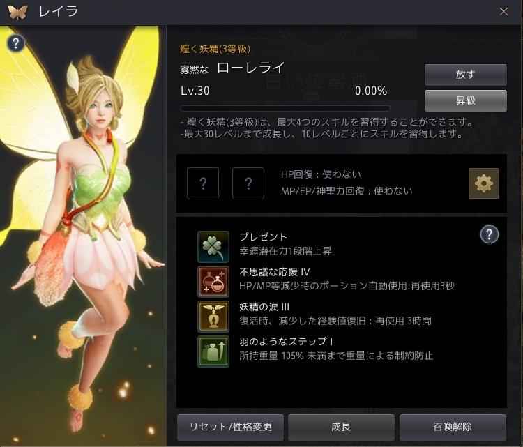 f:id:haruto0819:20190801115402j:plain