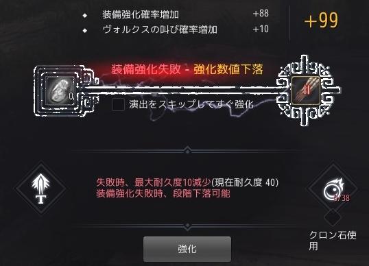 f:id:haruto0819:20190808111942j:plain