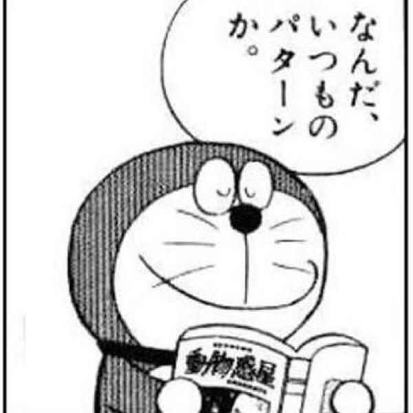 f:id:haruto0819:20190808112217j:plain