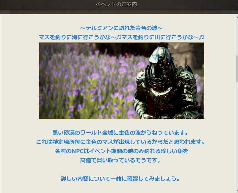 f:id:haruto0819:20190808112817j:plain