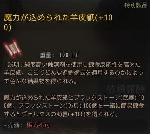 f:id:haruto0819:20190826210011j:plain
