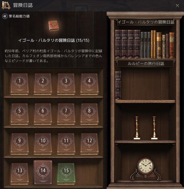 f:id:haruto0819:20190826210027j:plain