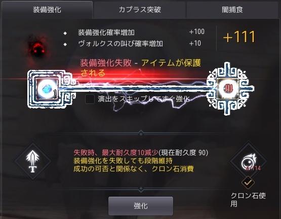 f:id:haruto0819:20190829101614j:plain