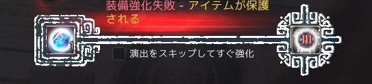f:id:haruto0819:20190829102044j:plain
