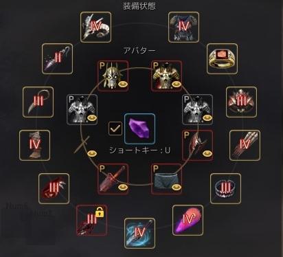 f:id:haruto0819:20190829104236j:plain
