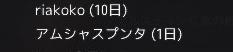 f:id:haruto0819:20190911181929j:plain