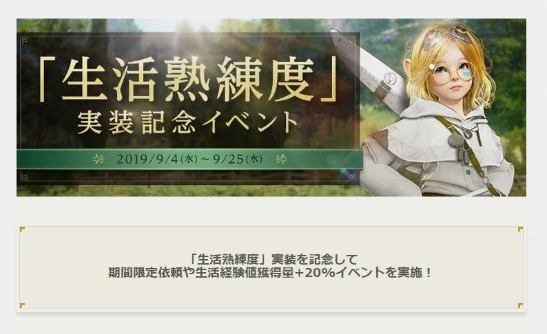 f:id:haruto0819:20190911183439j:plain