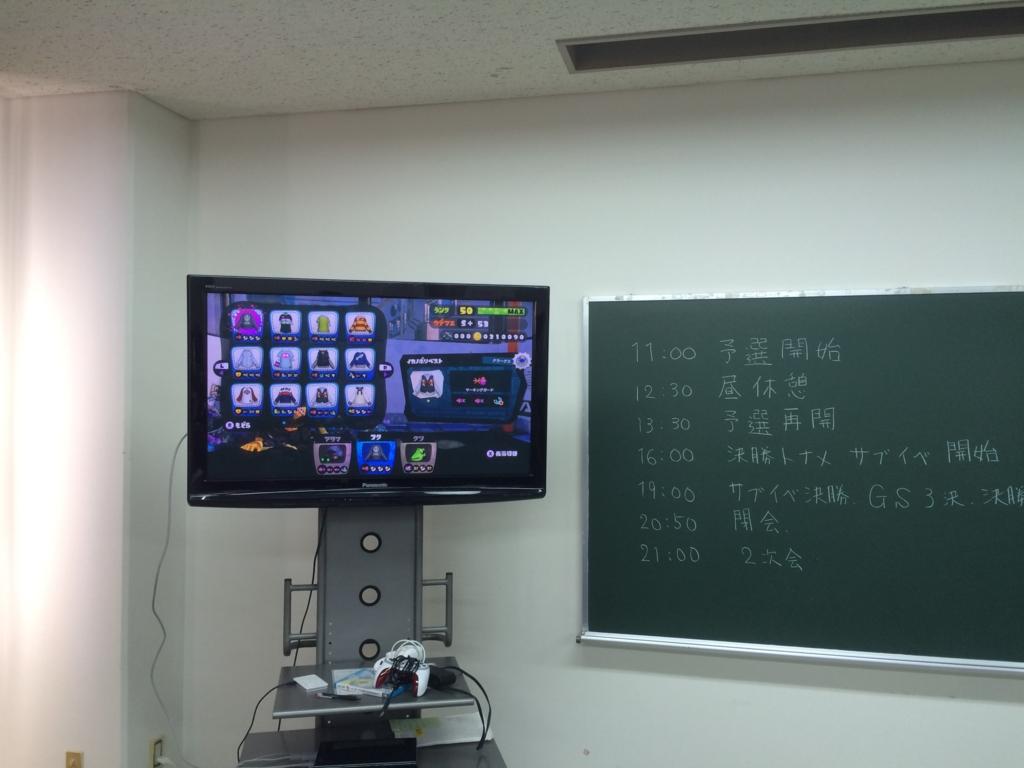 f:id:haruto1706:20160330013342j:plain