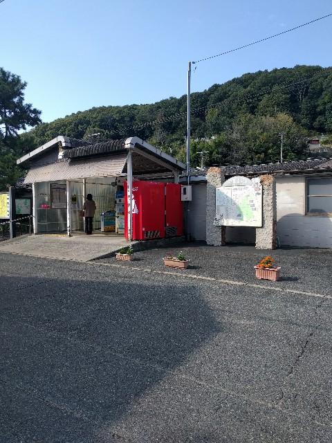 f:id:haruto1973:20171104150635j:image