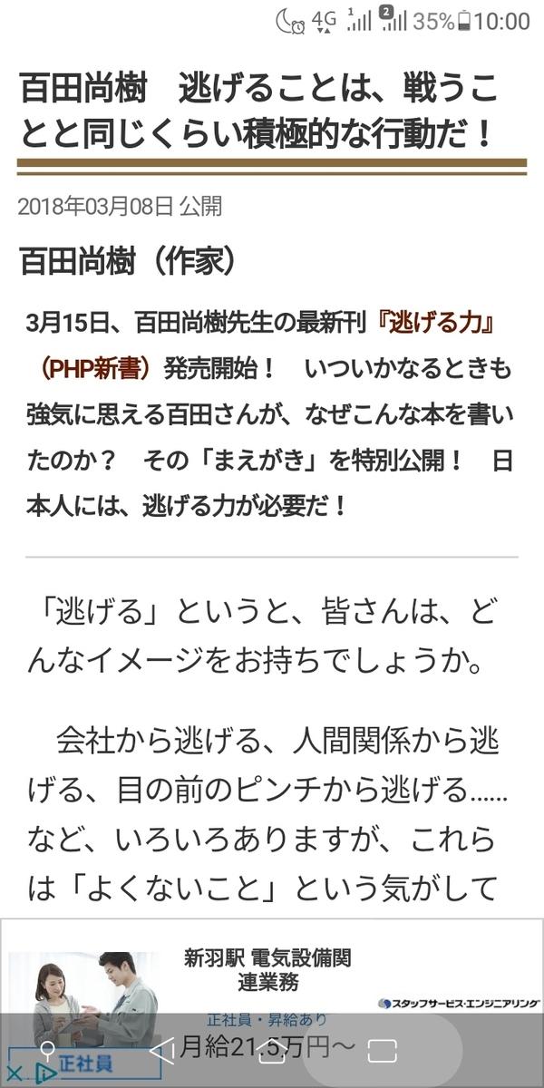 f:id:haruto225:20201211225410j:plain