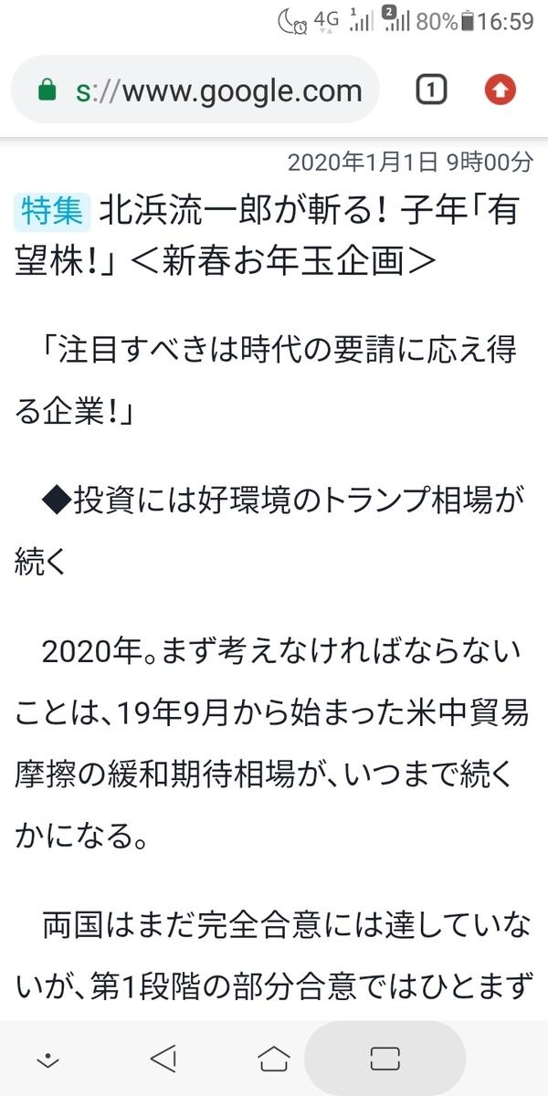 f:id:haruto225:20201212171430j:plain