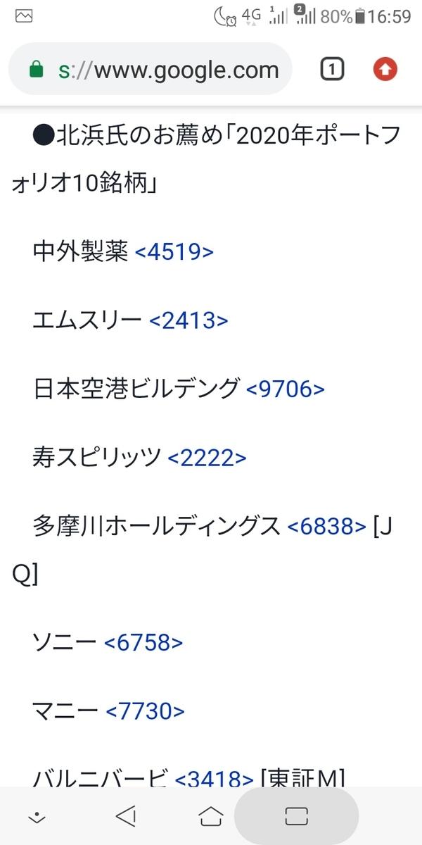 f:id:haruto225:20201212171445j:plain