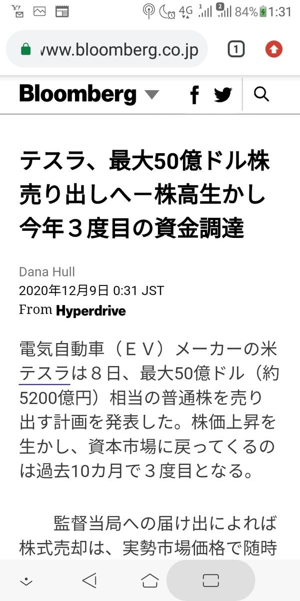 f:id:haruto225:20201213013346j:plain
