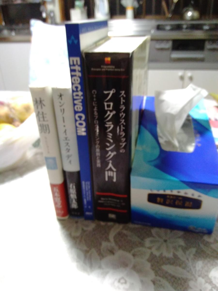 f:id:haruto225:20210105205842j:plain