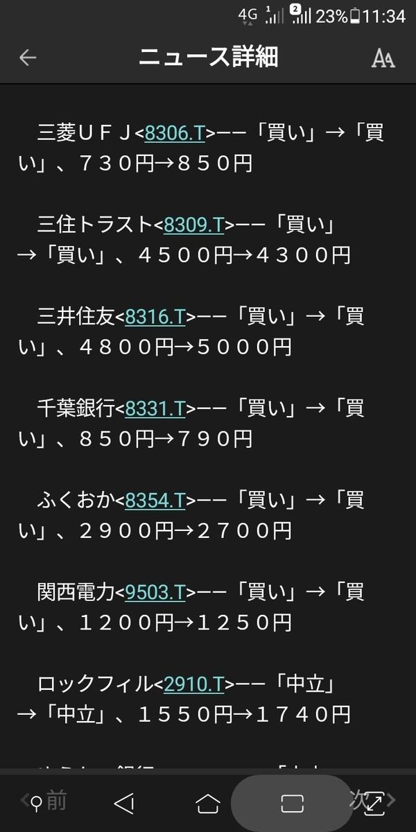 f:id:haruto225:20210910172935j:plain