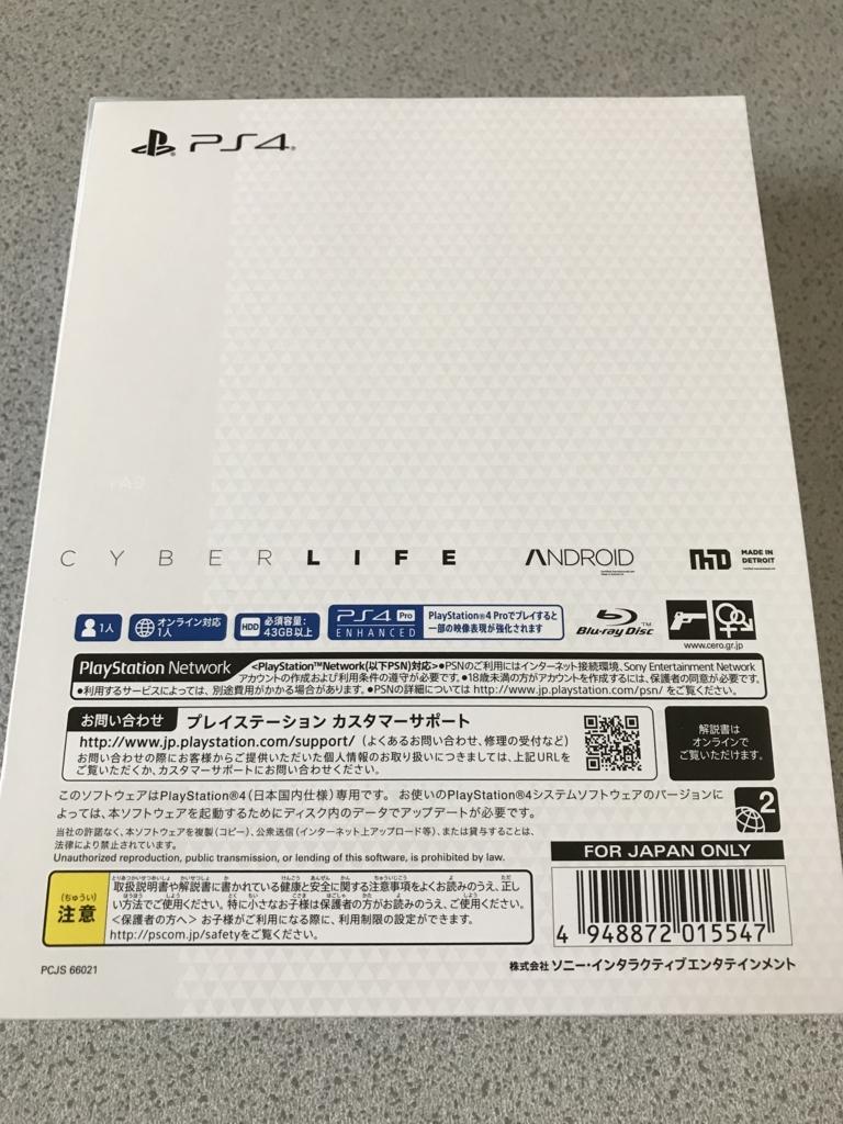 f:id:harutoblog:20180528114155j:plain