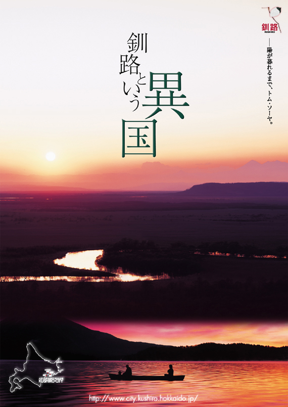 f:id:harutohosi:20161214201101j:plain
