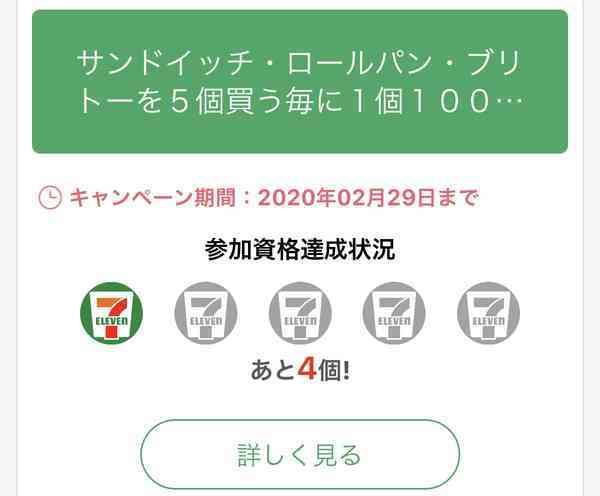 20200128145943